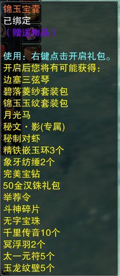 图片: QQ截图20151204123053.jpg